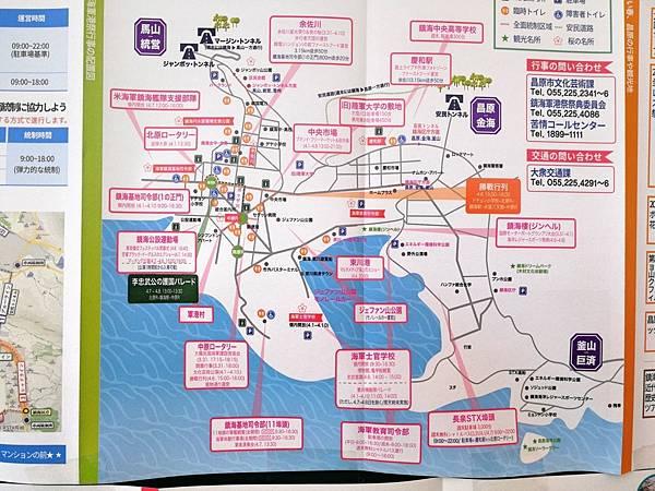 2釜山自由行Jinhae鎮海賞櫻1-16.jpg