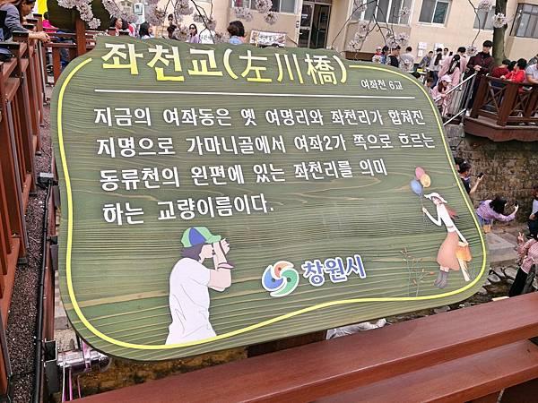 5-0釜山自由行Jinhae鎮海賞櫻2-31.jpg