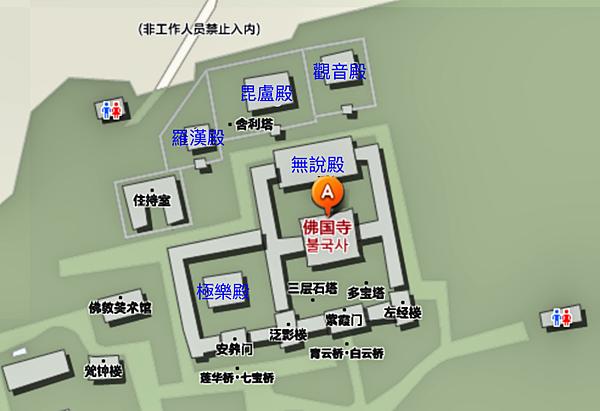 韓國慶州景點佛國寺-2.jpg