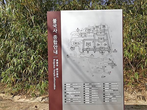 韓國慶州景點佛國寺-33.jpg