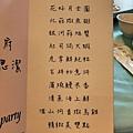 9青青格麗絲莊園_180506_0057.jpg