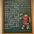 2-3高三孝_180509_0006.jpg