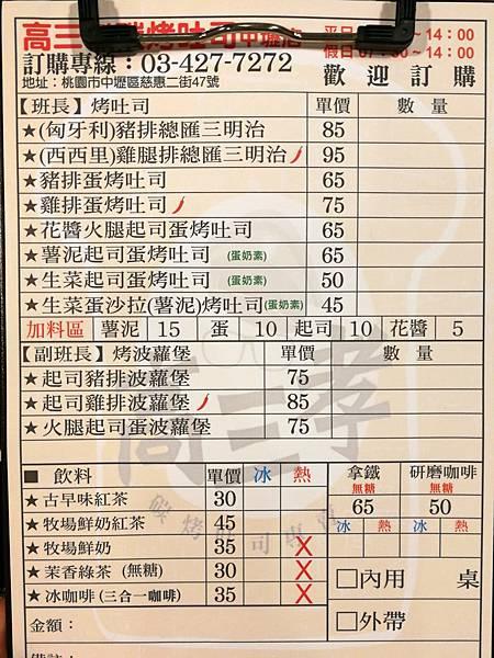 5高三孝_180509_0038.jpg