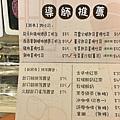 9高三孝_180509_0016.jpg