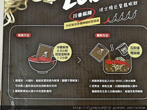 4-0五味集食26.jpg