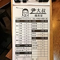 3尹大叔_180519_0024.jpg