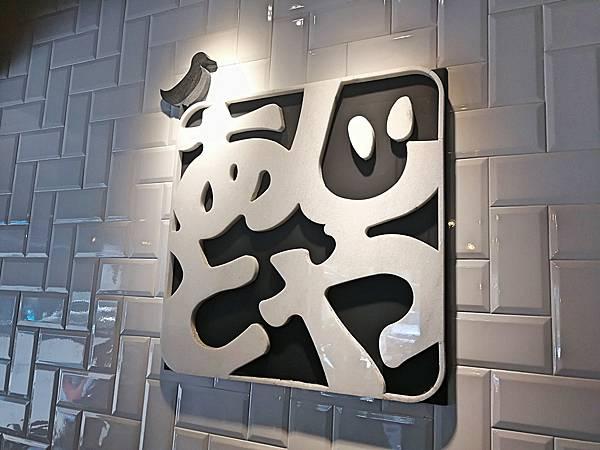 1-0沖繩咖哩_180520_0017.jpg