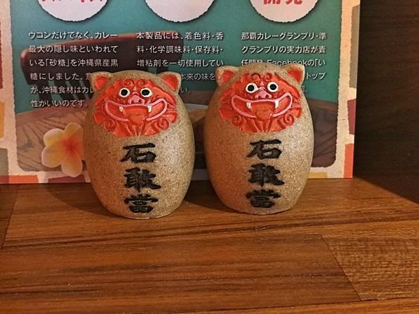 2沖繩咖哩_180520_0015.jpg