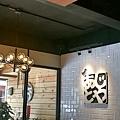 2沖繩咖哩_180520_0011.jpg