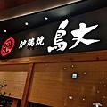 0大江鳥丈_180526_0002.jpg