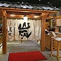 1-4大江鳥丈_180526_0007.jpg