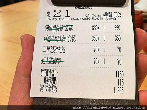 4大江鳥丈_180526_0073.jpg