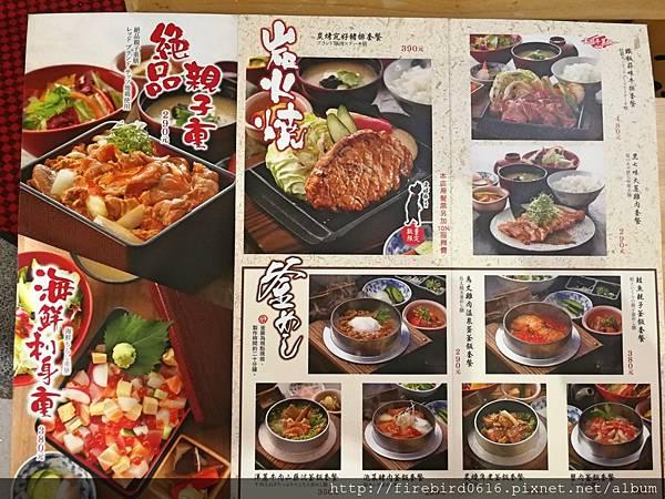 9大江鳥丈_180526_0012.jpg