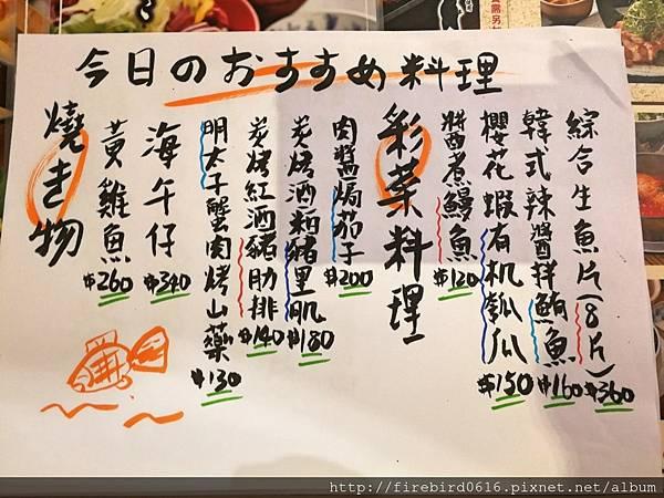 9大江鳥丈_180526_0013.jpg