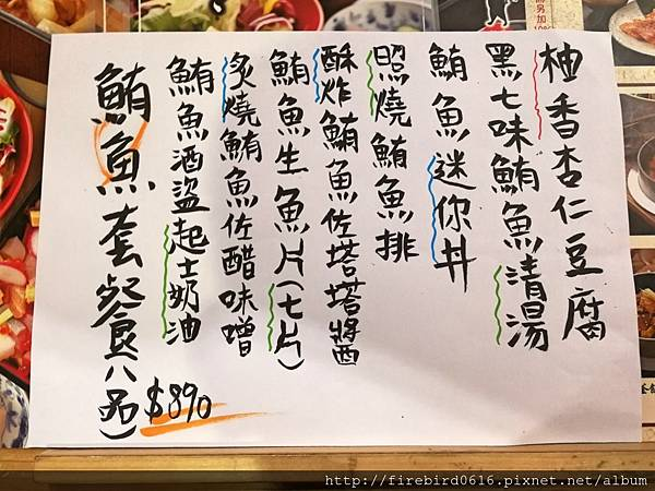 9大江鳥丈_180526_0014.jpg