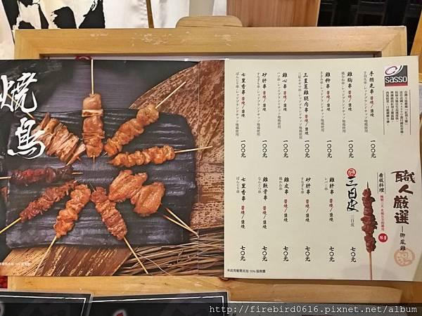 9大江鳥丈_180526_0015.jpg