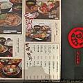 9大江鳥丈_180526_0020.jpg