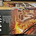 9大江鳥丈_180526_0022.jpg