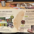 9大江鳥丈_180526_0023.jpg