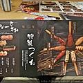 9大江鳥丈_180526_0026.jpg