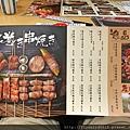 9大江鳥丈_180526_0027.jpg