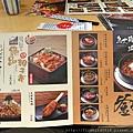 9大江鳥丈_180526_0030.jpg