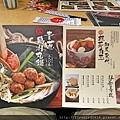 9大江鳥丈_180526_0031.jpg