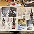 9大江鳥丈_180526_0032.jpg