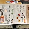 9大江鳥丈_180526_0034.jpg