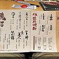 9大江鳥丈_180526_0033.jpg