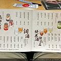 9大江鳥丈_180526_0035.jpg