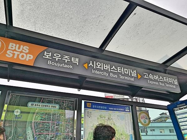1-1韓國慶州自由行-良洞村2.jpg