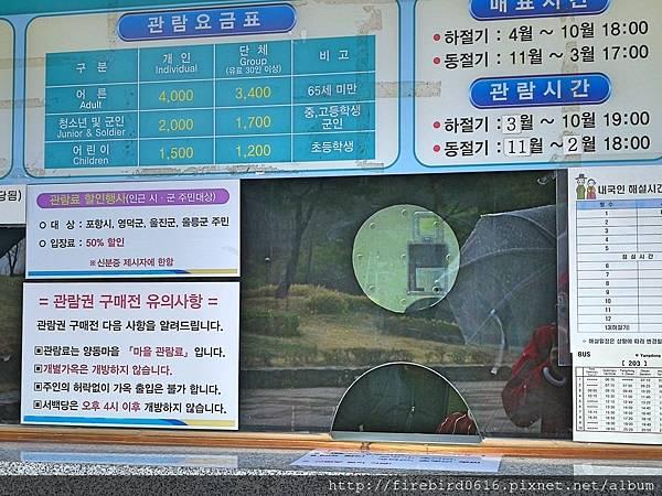 2韓國慶州自由行-良洞村10.jpg