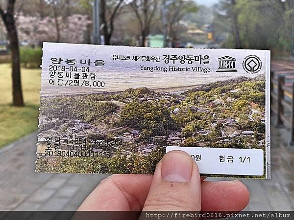 2韓國慶州自由行-良洞村11.jpg