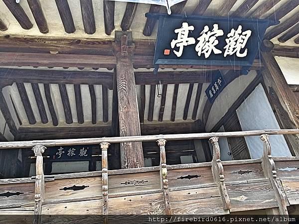 5韓國慶州自由行-良洞村25.jpg