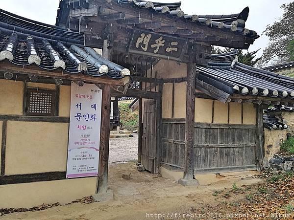 5韓國慶州自由行-良洞村37.jpg