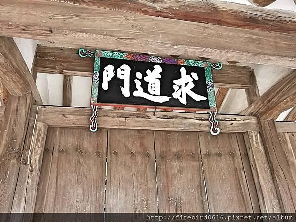 5韓國慶州自由行-良洞村67.jpg
