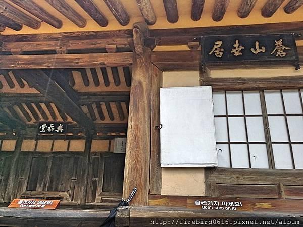 5韓國慶州自由行-良洞村57.jpg
