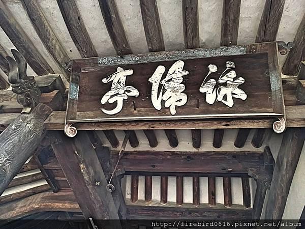 5韓國慶州自由行-良洞村41.jpg