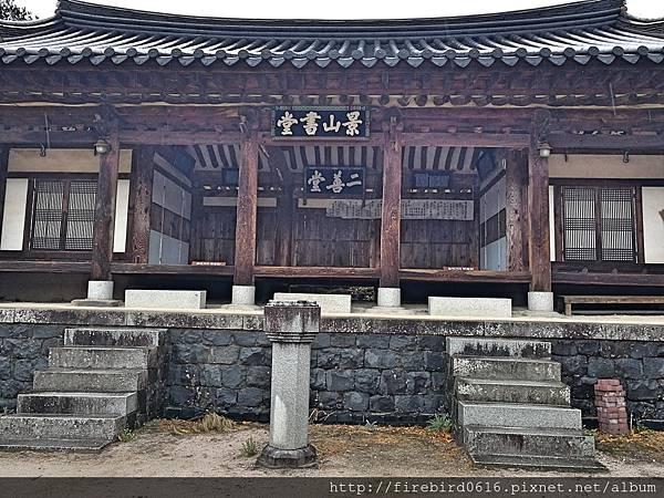 5韓國慶州自由行-良洞村68.jpg