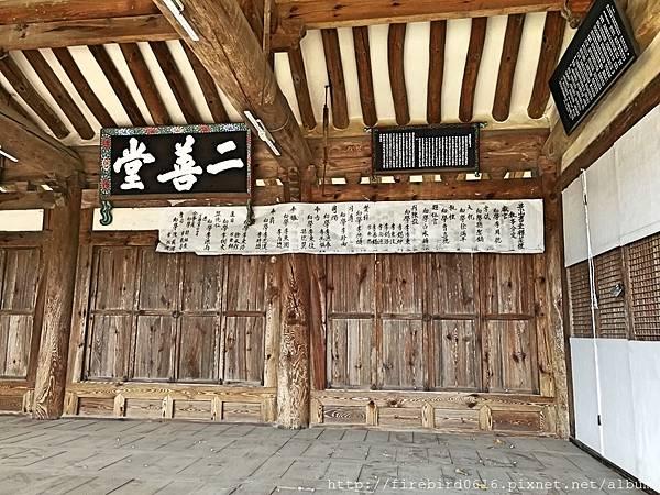 5韓國慶州自由行-良洞村72.jpg