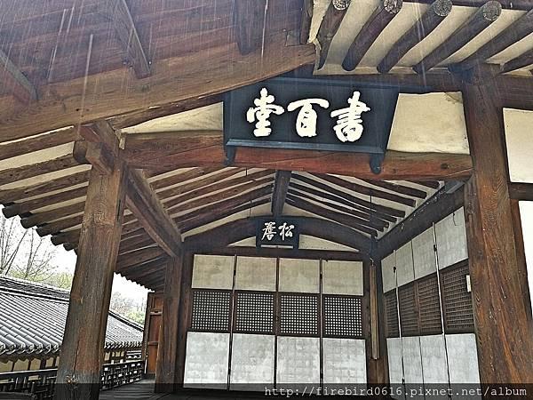 5韓國慶州自由行-良洞村93.jpg