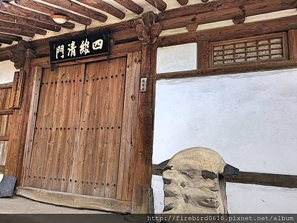 5韓國慶州自由行-良洞村105.jpg