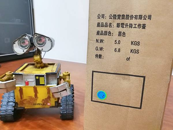 1-2公隆實業-AKA-Life-氣壓升降筆電工作平台5.jpg