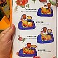 9桃園八德-廣豐新天地-魔法咖哩-22.jpg