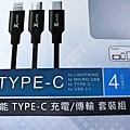 yardiX-TypeC-全能充電線6.jpg
