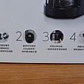 1-3SIROCA石臼式自動研磨咖啡機-2.jpg