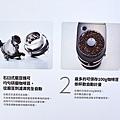 1-4SIROCA石臼式自動研磨咖啡機-3.jpg