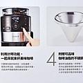 1-5SIROCA石臼式自動研磨咖啡機-6.jpg