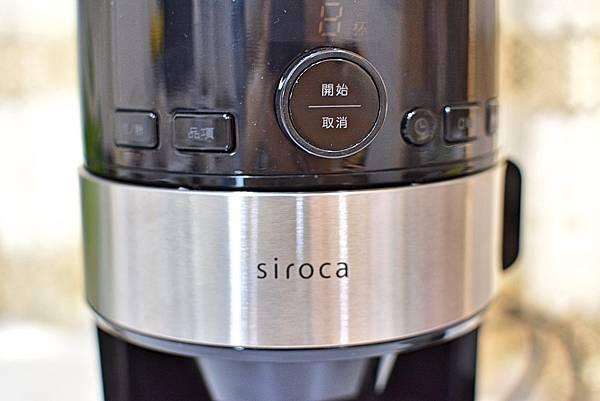 3-9SIROCA石臼式自動研磨咖啡機-74.jpg